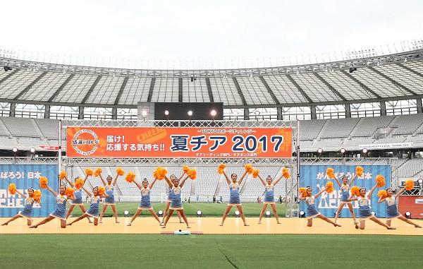 MFP藤沢チアスクール0