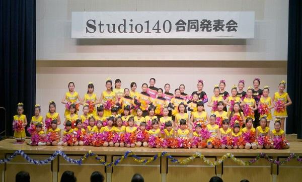 ■北海道・札幌チアスクール■ studio140 チアダンスクラス