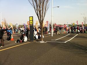 東京駅伝ajinomoto