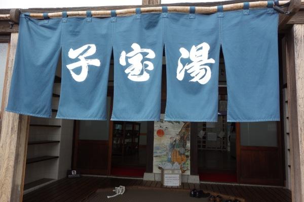 チアらんどー江戸東京たてもの園_13