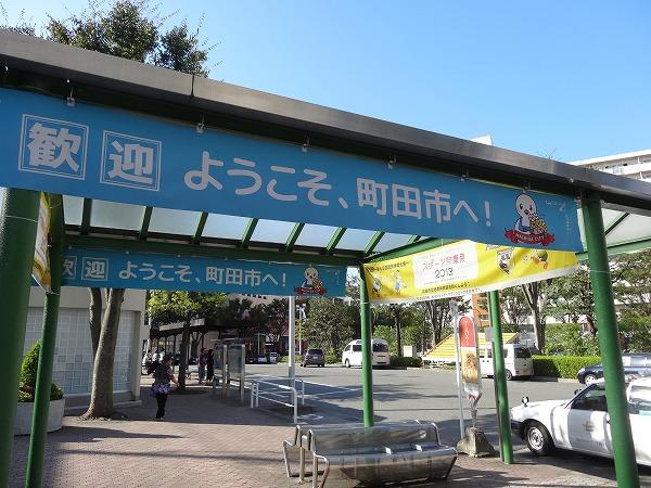 町田チアリーダー写真11