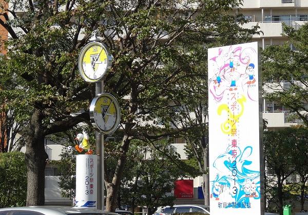 町田チアリーダー写真12