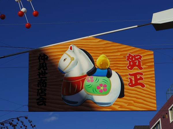 キレイのこと★おせち料理1