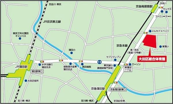 大田区総合体育館地図