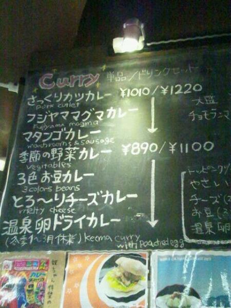 チアらんど-箱根-3