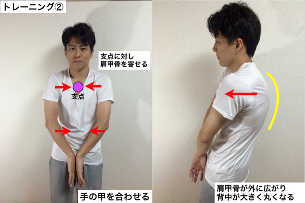 チア_アクロバット_トレーニング_肩甲骨6