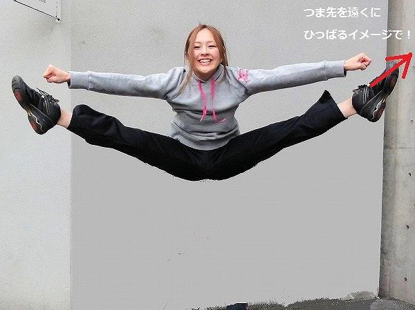 チアテク_ジャンプ_練習_タックジャンプ_トータッチジャンプ4