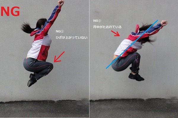 チアテク_ジャンプ_練習_タックジャンプ_トータッチジャンプ3