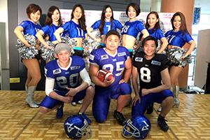 IBM BigBlue Cheerleaders