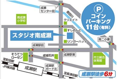 チア-アクロバット-町田成瀬-1