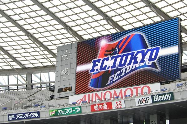 FC東京キッズチア‐味の素スタジアム‐1