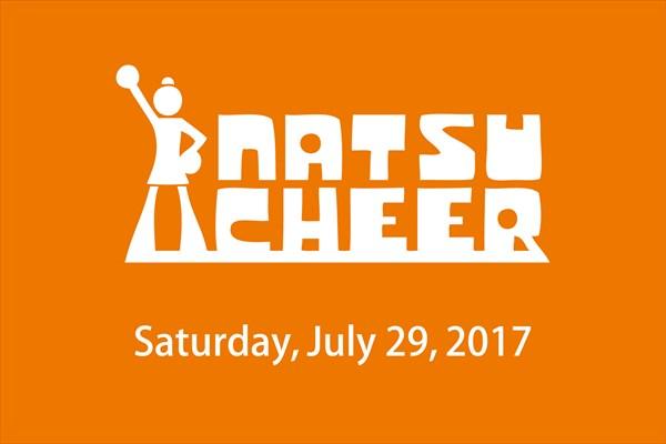 NASTU CHEER banner orange 2017_R