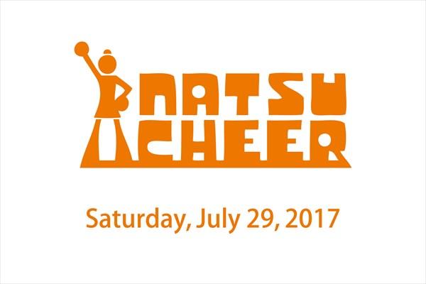 NASTU CHEER banner white 2017_R