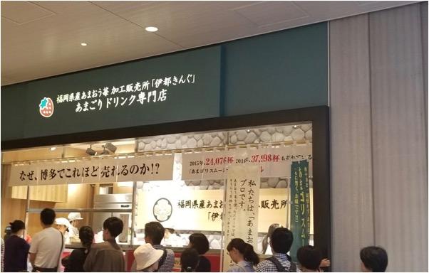 chofu station_1