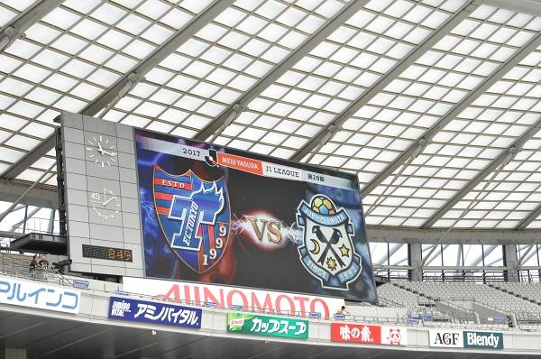 FC東京キッズチア‐味の素スタジアム1