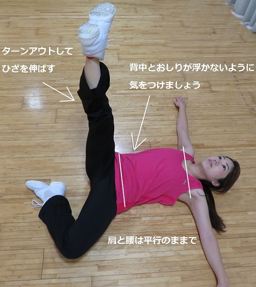 cheer_technique_alasecond_training2