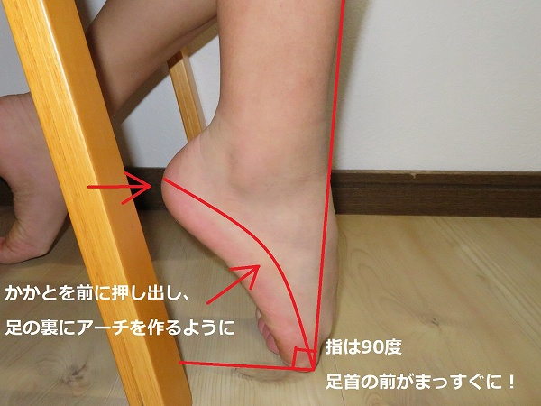 cheerland_ankle_training3nagara_stretchok