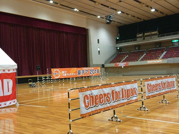 町田チアスクール‐フィオーレ2