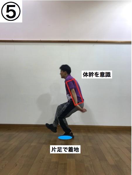 チア_ダンス_アクロバット_トレーニング_ジャンプ力_跳躍力_シングルレッグタックジャンプ_4