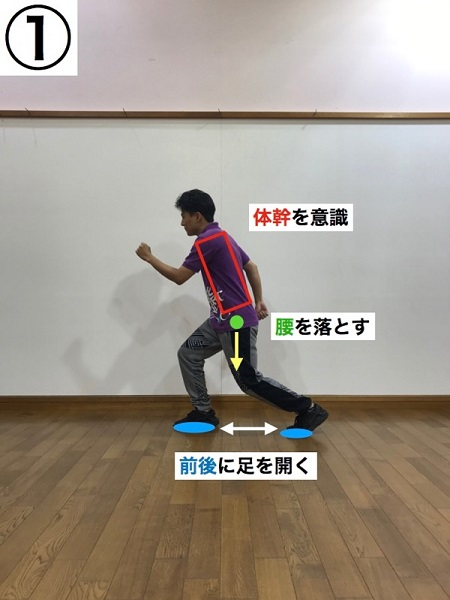 チア_ダンス_アクロバット_トレーニング_ジャンプ力_跳躍力_スプリットジャンプ_2