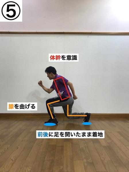 チア_ダンス_アクロバット_トレーニング_ジャンプ力_跳躍力_スプリットジャンプ_4