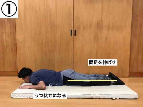 チア_ダンス_アクロバット_トレーニング_ジャンプ力_臀部2_2