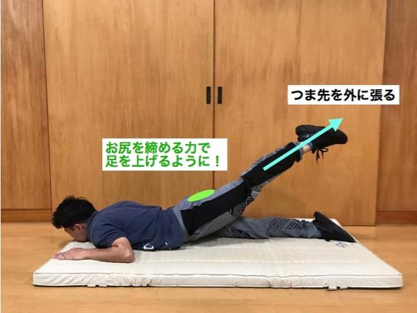 チア_ダンス_アクロバット_トレーニング_ジャンプ力_臀部2_4
