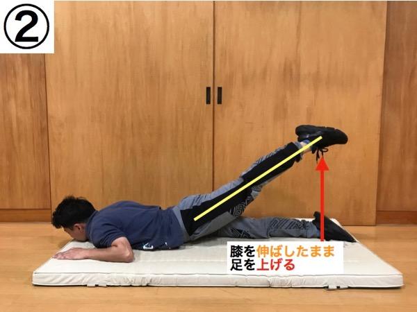 チア_ダンス_アクロバット_トレーニング_ジャンプ力_臀部2_3