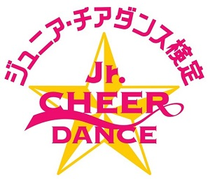 cheer_kentei_yokohama_logo