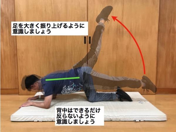 チア_ダンス_アクロバット_トレーニング_ジャンプ力_臀部3_4