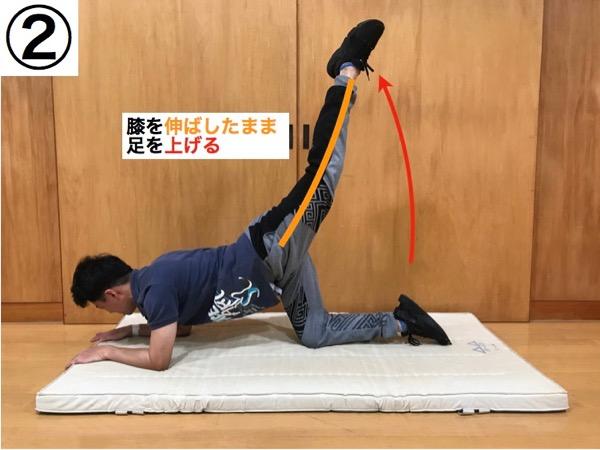 チア_ダンス_アクロバット_トレーニング_ジャンプ力_臀部3_3