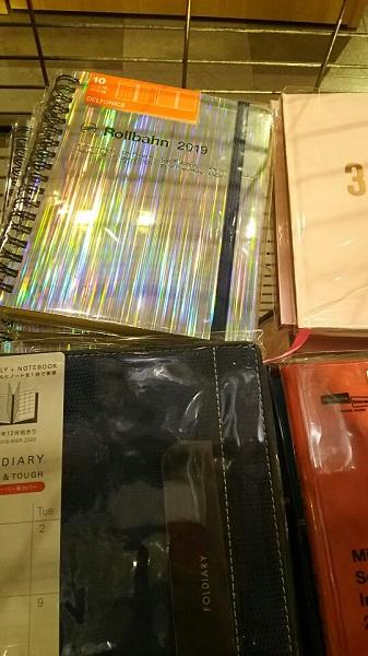 輸入雑貨-手帳5