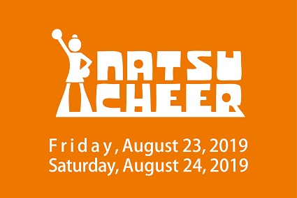 NASTU CHEER banner orange 2019ol