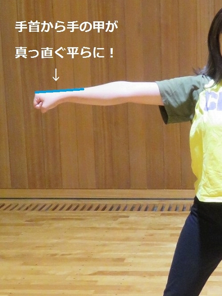 s-チア検定①アーム_5