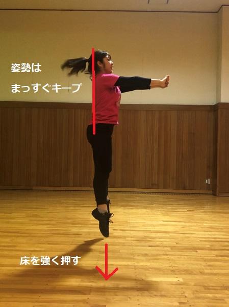 チアテクニックのためのフィジカルトレーニング①