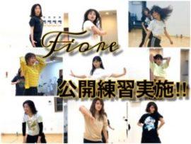 ASVペスカドーラ町田チアリーダーズFiore 公開練習実施!!