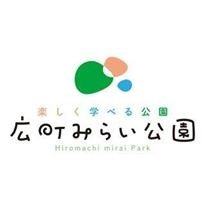 好評により短期教室開催@広町みらい公園