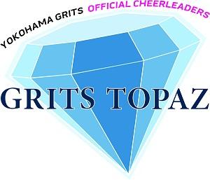 """横浜 GRITS オフィシャルチアリーダーズ """"GRITS TOPAZ"""" 結成及び初代メンバー募集のお知らせ"""