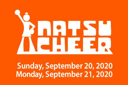 チアリーディング&チアダンス大会『夏チア2020』エントリー開始いたします