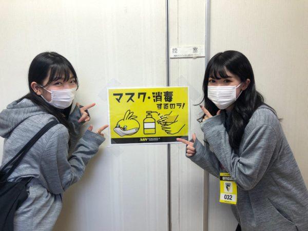 12/20ホームゲーム予告☆MIYUKA☆