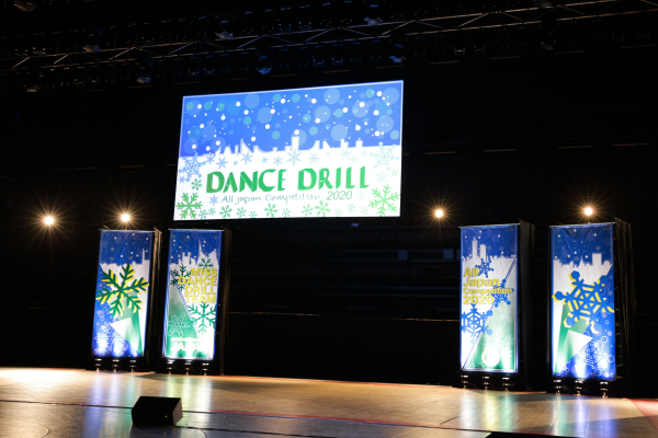 大会レポート│Dance Drill All Japan Competition 2020 EAST