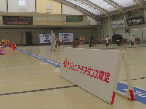 第6回ジュニア・チアダンス検定in東京│総評および優秀者発表