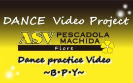 ☆【Dance practice video 〜B•P•Y〜】☆